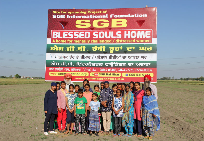 SGB Blessed Souls Home